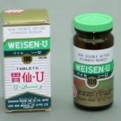 Weisen-U New Double Action Stomach Remedy -100's (New!)