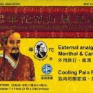 3x Extra Strengh HUA TUO MEDICATED PLASTER ,EXTRA STRENGTH FOR PAIN RELIEF