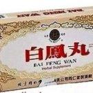Tong Ren Tang Bai Feng Wan, Regulates Menstruation & relieves pain 1 box (10b)