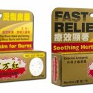 2 Pack Ching Wan Hung - Soothing Herbal Balm for Burns - 0.35 oz (10g)