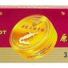 Prince of Peace American Ginseng Root Candy (Gold Tin) (3 tins/pk, 4.2oz/tin)