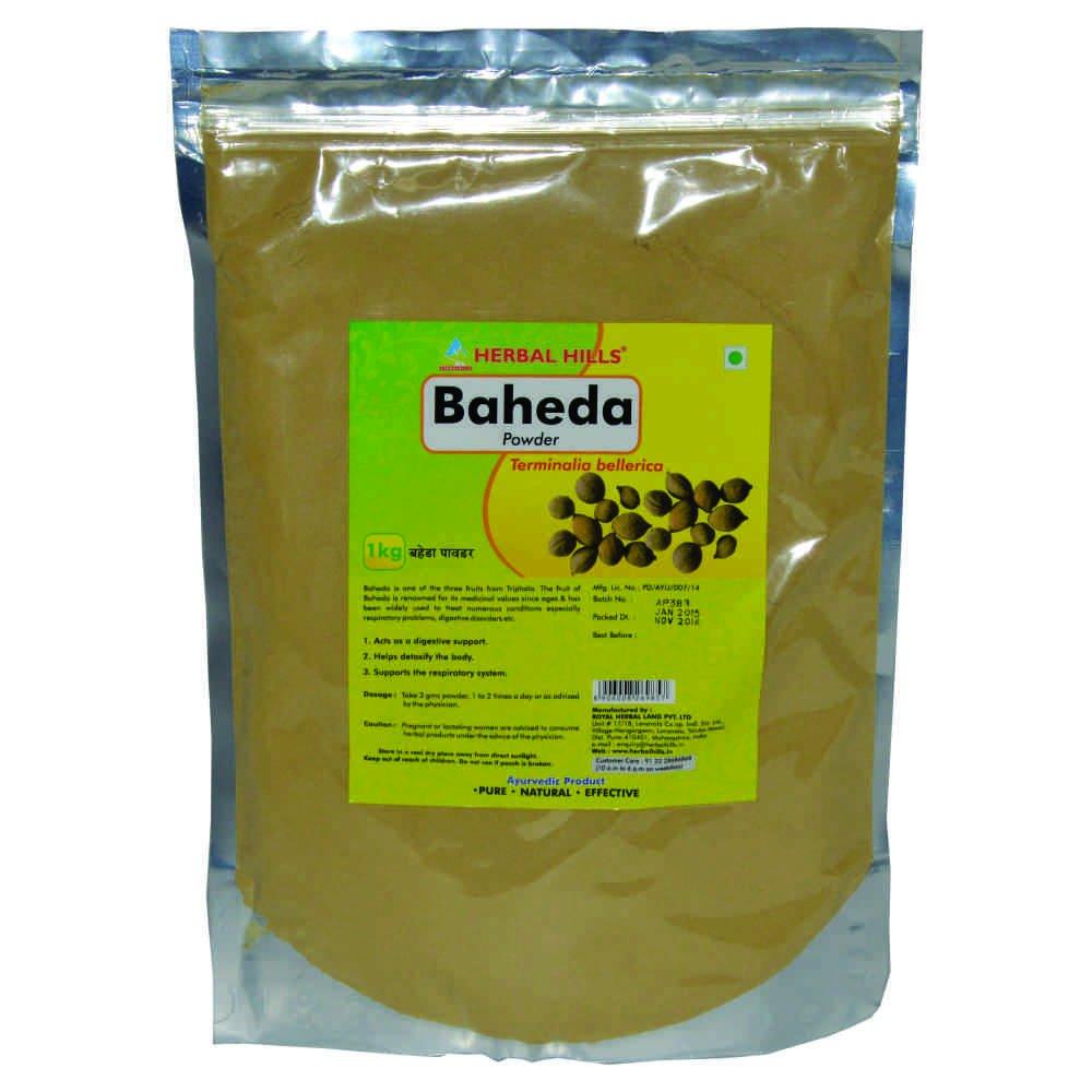 Baheda Terminalia bellerica Powder - 1 kg
