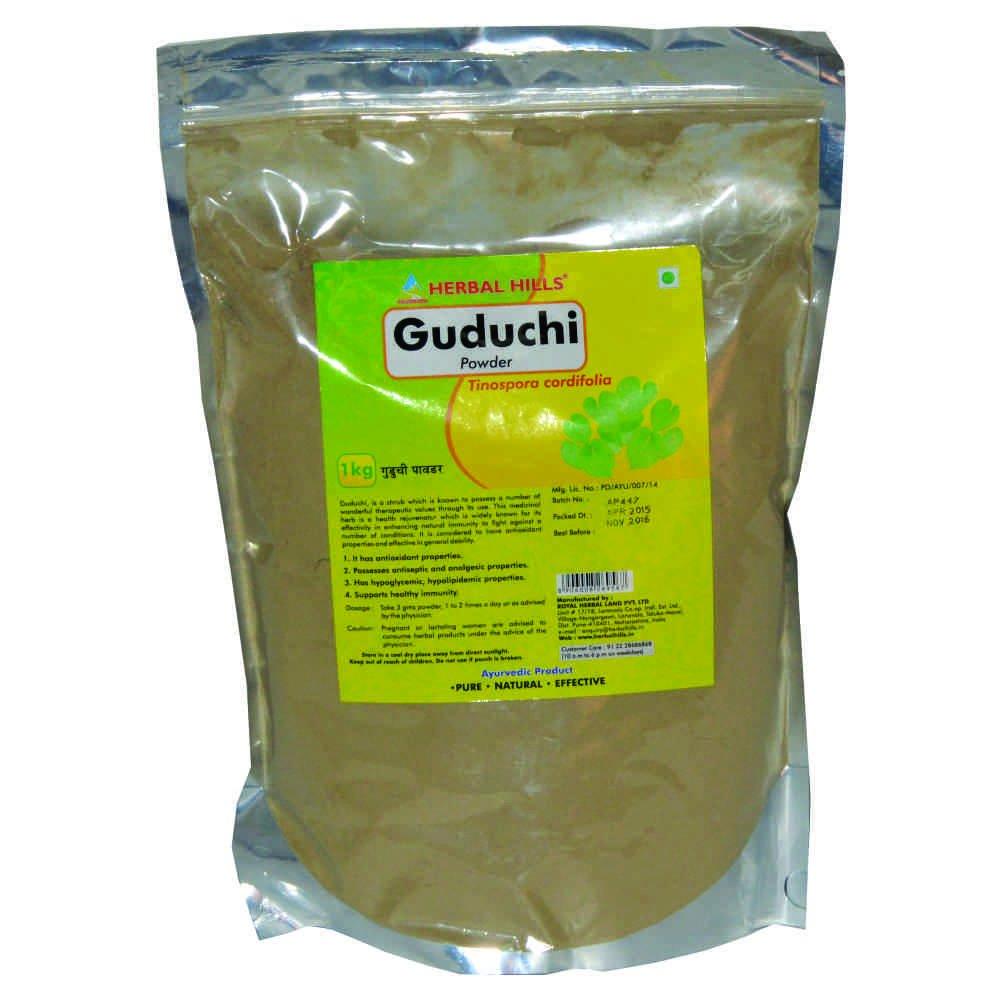 Guduchi Tinospora cordifolia Powder - 1 kg