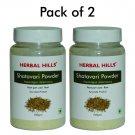 Shatavari ASPARAGUS RACEMOSUS Powder - Pack of 2 - 100 gms each