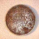 1887 Indian Rupee Queen Victoria