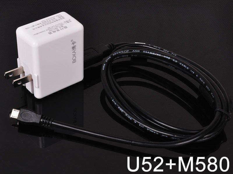 USB Battery Charger Data Sync Cable Cord f/ Kodak Pixpro Astro Zoom Camera AZ522