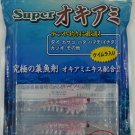 "Nikko 3.5"" SHRIMP, pink glitter, scented, biodegradable, floating soft bait"