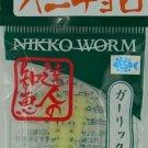 "Nikko 0.75"" STONEFLY, cream, scented, floating soft bait"