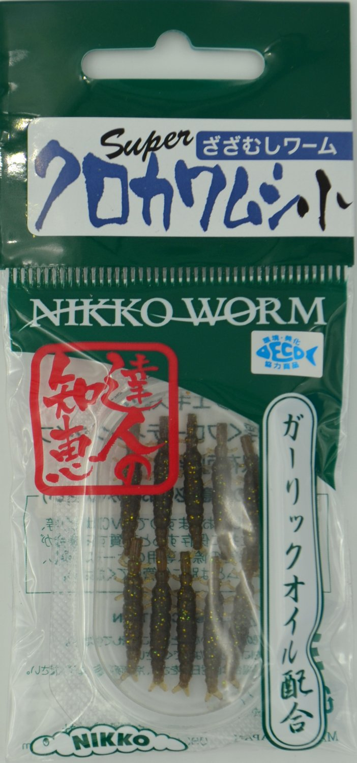 "Nikko 0.9"" CADDISFLY, green pumpkin, scented, biodegradable, floating soft bait"