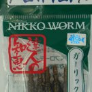 "Nikko 1.5"" CADDISFLY, green pumpkin, scented, floating soft bait"