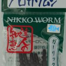"Nikko 1.5"" CADDISFLY, brown, scented, floating soft bait"