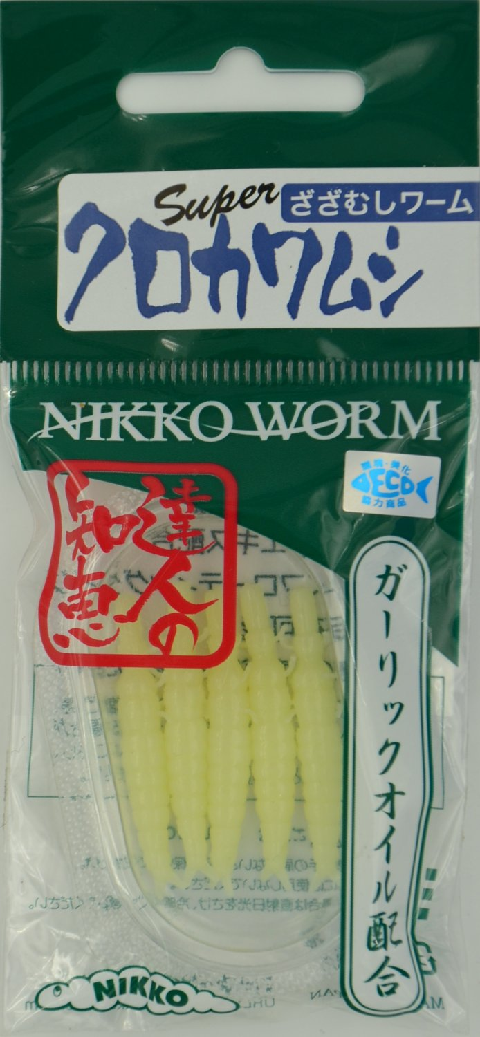"Nikko 1.5"" CADDISFLY, cream, scented, biodegradable, floating soft bait"
