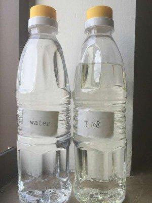 Plasticizers J108
