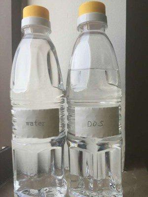 Plasticizer DOS