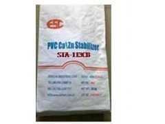 Ba-Zn Heating Stabilizer JBZ116