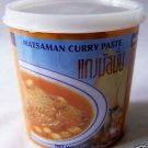Thai MASSAMAN CURRY PASTE Tub NO artificial colors , flavors , or preservatives