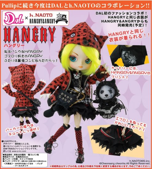 "Pullip ""Hangry""  Visit doll-collectible.com"