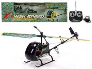 2 Channel R/C Military Helicopter