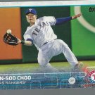 2015 Topps 320 Shin-Soo Choo