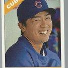 2015 Topps Heritage 322 Tsuyoshi Wada