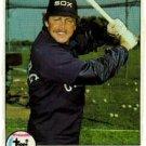1979 Topps 42 Ron Blomberg