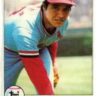 1979 Topps 429 John Urrea DP