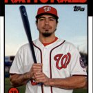 2014 Topps Archives 148 Anthony Rendon