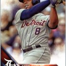 2016 Topps 673A Justin Upton