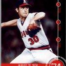 2015 Topps Baseball History 8B Nolan Ryan