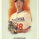2010 Topps Allen and Ginter 336 Hiroki Kuroda SP