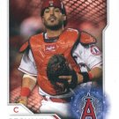 2017 Topps Stickers 10 Geovany Soto