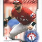 2017 Topps Stickers 68 Mitch Moreland