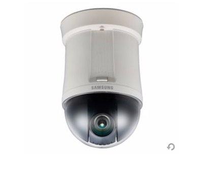Samsung SNP3371TH Dome Camera Day/Night, White