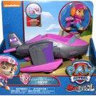 Nickelodeon Paw Patrol Skye's Sea Patrol Vehicle with Skye Figure