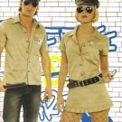 Corrupt Cop Couples Adult Halloween Costume