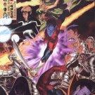 Uncanny X-Men #486 m/nm