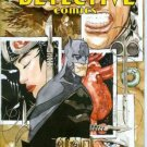 DETECTIVE COMICS #848 RIP BATMAN (2008) near mint comic