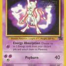 Pokemon (WB Promo) #3 near mint card