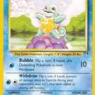 Pokemon Squirtle (Base Set) 63/102 near mint card Common