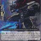 Cardfight Vanguard Stealth Beast, Hagakure (BT01/070EN) near mint card Common