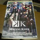 Missing Kings Anime Movie Poster (2014) 27 x 40 inches