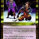 MTG Soul Link (Apocalypse) lightly played Common