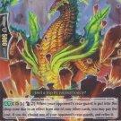 Cardfight! Vanguard Hulkroar Dragon G-BT01/069EN near mint card Common