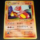 Pokemon Charmeleon (Japanese) Base Set One #005 near mint card