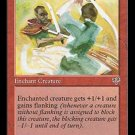 MTG Agility (Mirage) near mint card Common