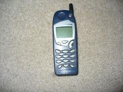 Nokia NSW-1NX AT&T Digital PCS Cell Phone & Battery