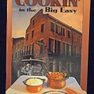 Cookin In The Big Easy Cookbook Soft Cover Cajun Creole