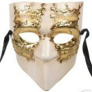 Don Juan Men's Venetian Ball Mardi Gras Party Mask