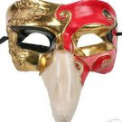 Don Quixote Masquerade Ball Venetian Style Party Mask