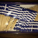 "100 Greek Greece Mini 2.5"" Flag Appetizer & Party Decoration Picks Toothpicks"